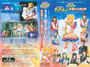 Last Dracul Jokyoku DVD Cover