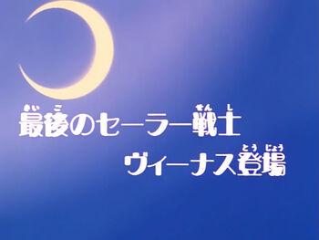 Logo_ep33.jpg