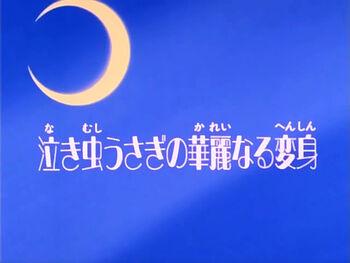 Logo_ep1.jpg