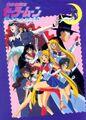 Sailor Moon Musical Poster