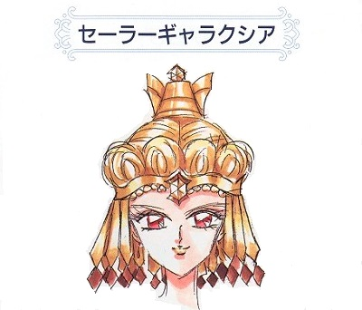 Sailor Galaxia (manga)
