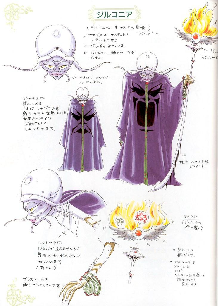 Zirconia (manga)