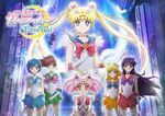 SailorMoonEternal cz.1