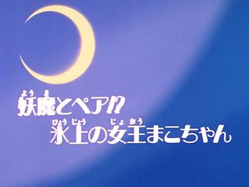 Logo_ep39.jpg