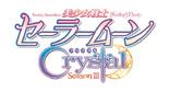 Sailor Moon Crystal Season 3 Logo