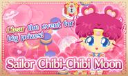 Sailor Chibi-Chibi Moon banner