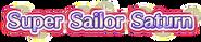 Super Sailor Saturn logo