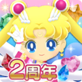 SMD icon (2nd Anniversary)