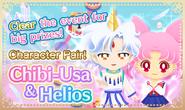 Chibi-Usa & Helios banner