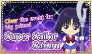 Super Sailor Saturn banner