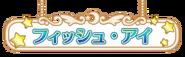 Fish's Eye JV logo