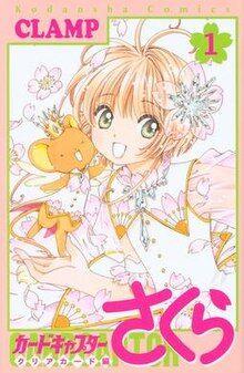Manga (Clear Card)