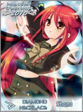 Winner-diamond-2010-shana