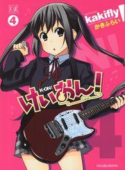 Azusa nakano portrait manga.jpg
