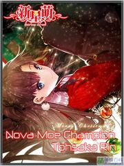 Nova Moe 2017