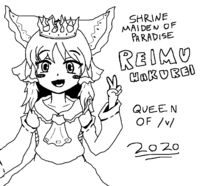 Reimu queen of v 2020