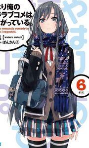 Yukino portrait ln.jpg