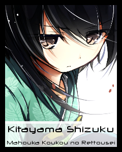 Kitayama shizuku.png