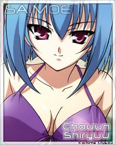 Chouun shiryuu.png