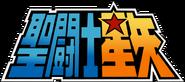 Saint Seiya Logo