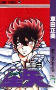 Saint Seiya volume 7