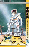 Saint Seiya volume 5