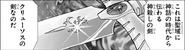 Epée de Chrysos (Next Dimension)