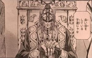 Pope Itia