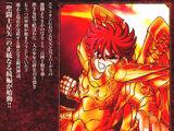 Saint Seiya: Next Dimension