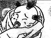 Shōryū