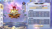 Shijima de Virgem em Saint Seiya Awakening 2