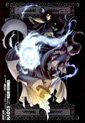 Hades (Shun)