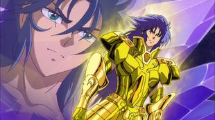 Saga and Kanon