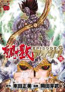 Episode G - Assassin - Tome 15 (Couverture Japonaise)