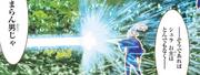 Maestro de Shura detienen el ataque de Shura.png