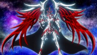 Ares Saga