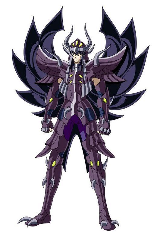 Garuda Aiacos