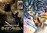 Clash of Titans 01