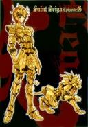 Armure du Lion (G)