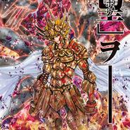 Armure du Lion (Chaos)