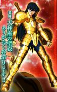 Shiryû portant l'Armure de la Balance (BS)