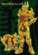 Armure du Taureau (G)