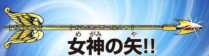 Megami no Ya