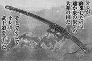 Bushido Izou Capricornio.png