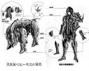 Behemoth Surplice.jpg