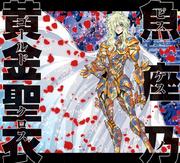 Aphrodite Episode G - Assassin.png