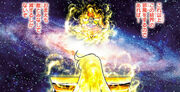 Shaka vs Shijima.jpg