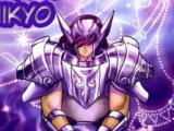 Suikyô du Garuda