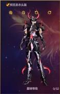 Estrella Terrrestre de la Fuerza