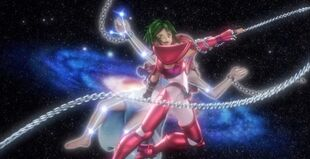 KotZ Netflix Andromeda Shun Nebula Chain move